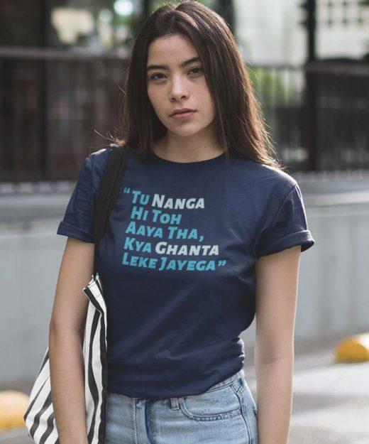 ZagZuggles_Tu_Nanga_Ghanta_Woman_Tshirt